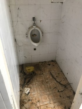 wasserpark-toilette